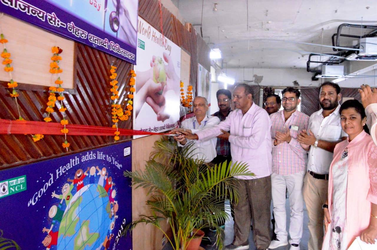 See   World Health Day celebrated at NSC- Pictures and ...